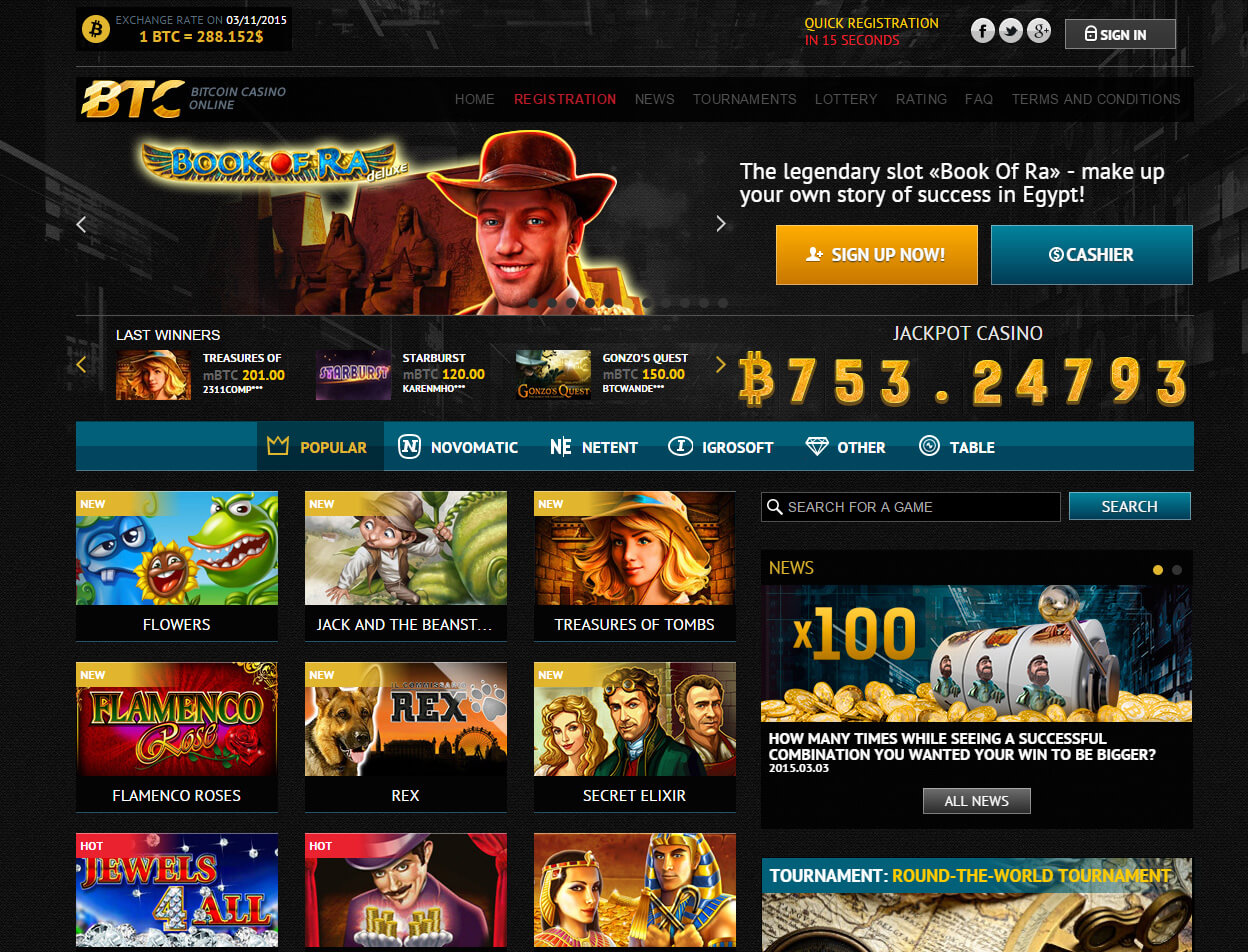 Maid O' Money bitcoin slots CryptoWild Casino deposit bonus